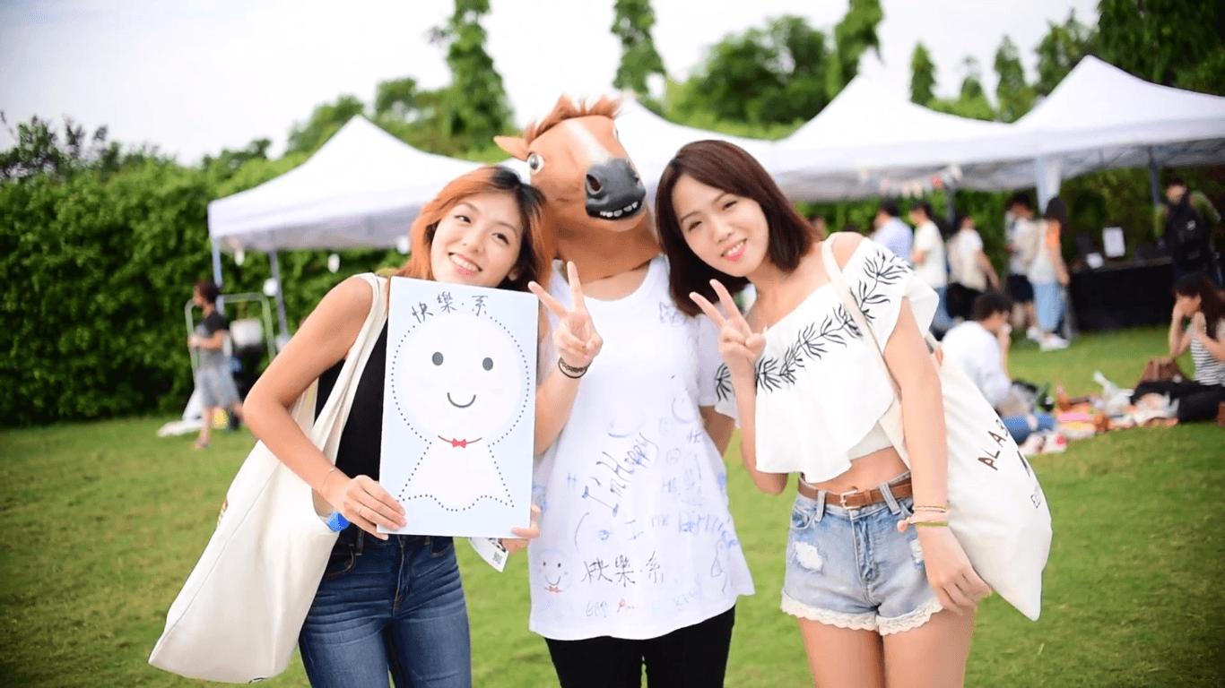 《快樂.系》 西九文化區-自由約 什麼是快樂?